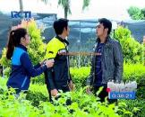Raya, Mondy dan Haykal Anak Jalanan Episode 2010